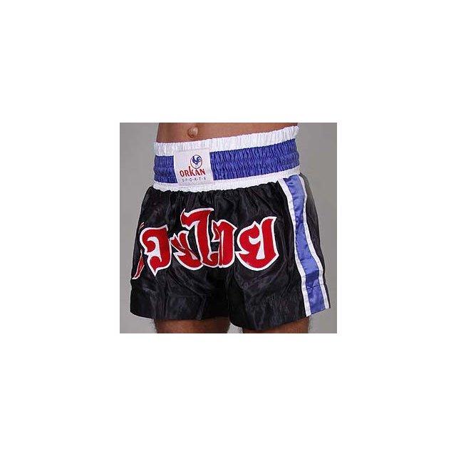Orkan Thai-Box Shorts schwarz/blau L